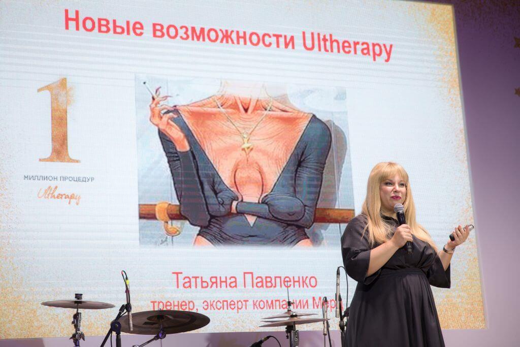 k.m.n.-T.Ja.-Pavlenko-1024x683